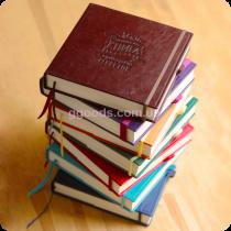 Книга кулинарных секретов в индивидуальной обложке