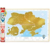 """Скретч-карта """"Відкривай Україну!"""""""