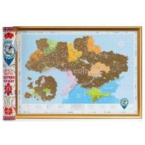 """Скретч-карта """"Відкривай Україну!"""" в рамі"""